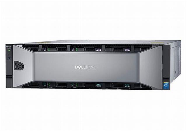 DELL Compellent SCv3020/7x600GB_15k/2x 16Gb FC/2x1485W